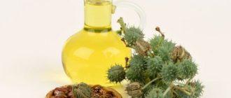 Полезные свойства касторового масла для волос